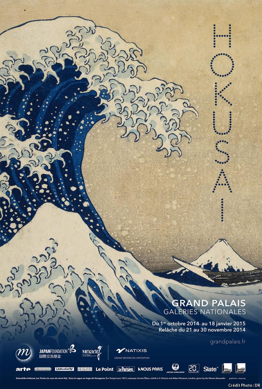 Affiche expo Hokusai