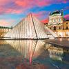 Pyramide du Louvre de nuit